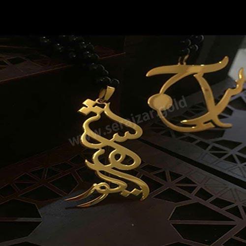 گردنبند طلا شهریور