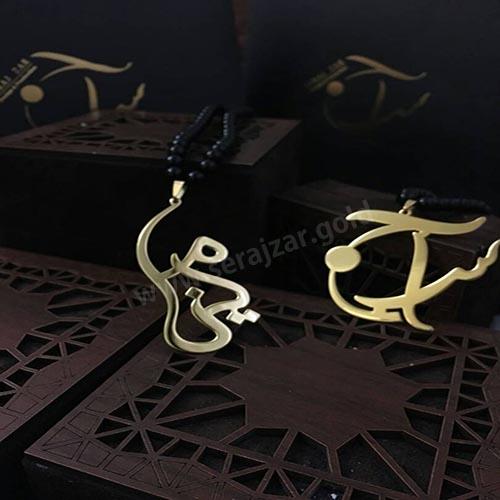 گردنبند طلا مینا