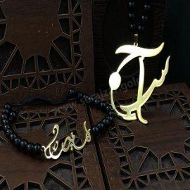 دستبند طلا اسم امیر رضا