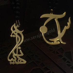 گردنبند طلا اسم آناهیتا