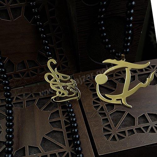 گردنبند طلا اسم بهنام
