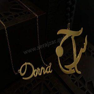 گردنبند اسم دنا