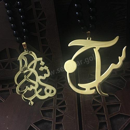 گردنبند طلا اسم شهاب و سارا