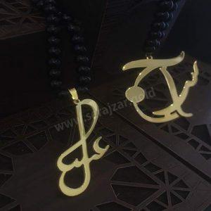 آویز طلا اسم عسل