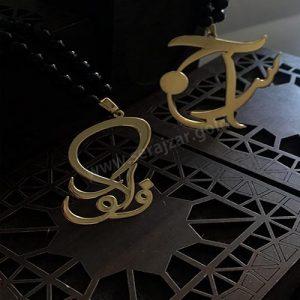 گردنبند طلا اسم فلور