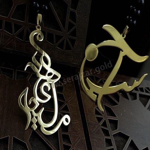 گردنبند طلا اسم مهدی و ملیحه