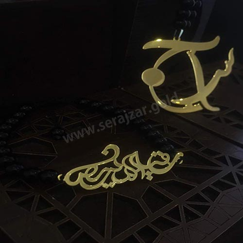 آویز طلا اسم رقیه و امیر رضا