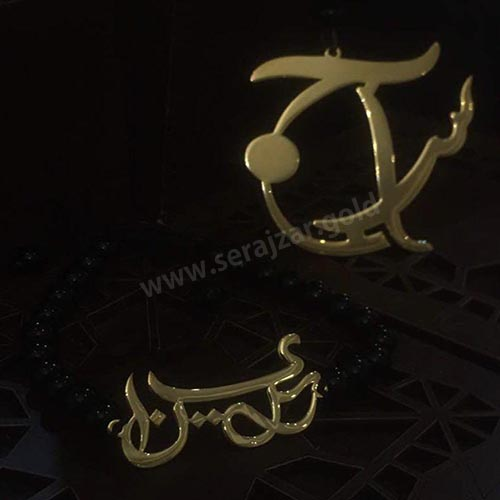 آویز طلا اسم سینا