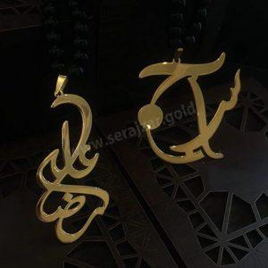 گردنبند طلا اسم علیرضا