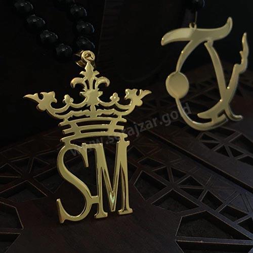 آویز طلا حرف SM