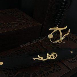دستبند طلا اسم احمد