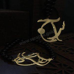 دستبند طلا اسم زهره