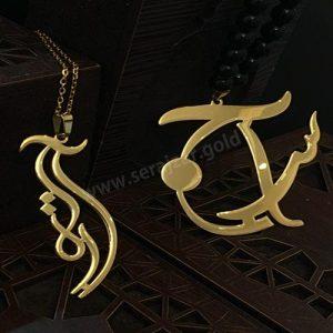 گردنبند طلا اسم آرتا