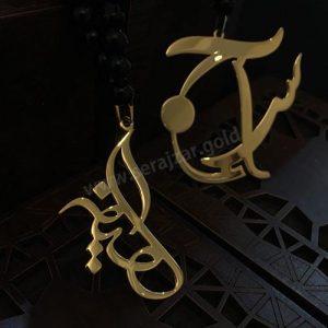 گردنبند طلا راضیه
