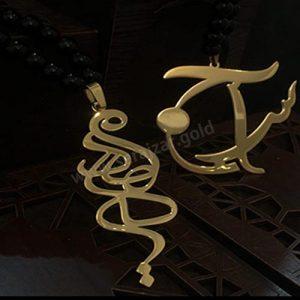 گردنبند طلا اسم مهدیه
