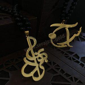 گردنبند طلا اسم بهزاد