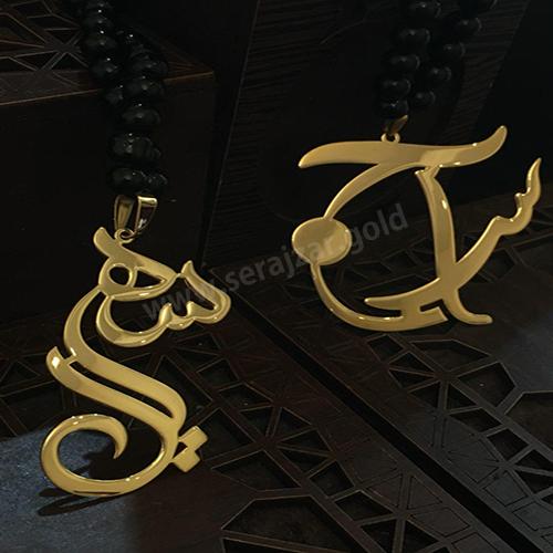گردنبند طلا اسم سهیل