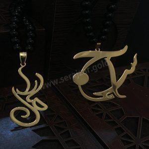 گردنبند طلا اسم مارال