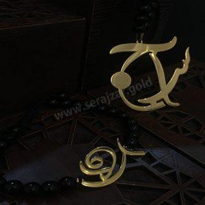 دستبند طلا اسم آوا