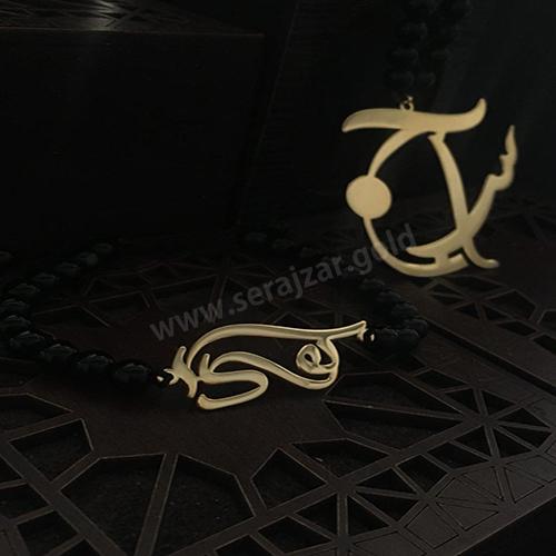 دستبند طلا اسم آیدا