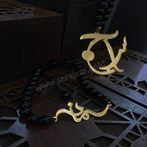 دستبند طلا اسم سمانه