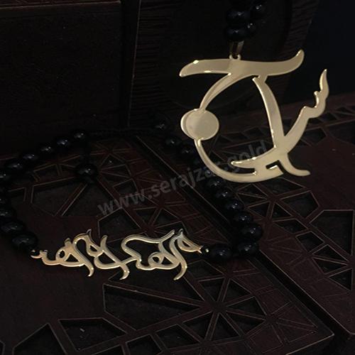 دستبند طلا اسم مهکامه