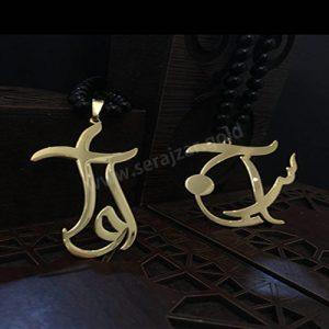 گردنبند طلا اسم آوا