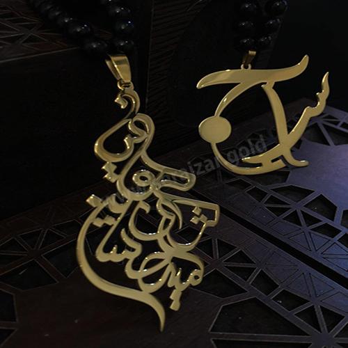 آویز طلا اسم ترکیبی