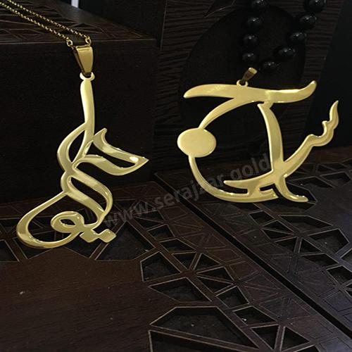 گردنبند طلا اسم داریو