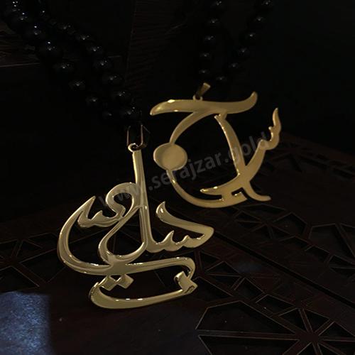 گردنبند طلا اسم سلیت