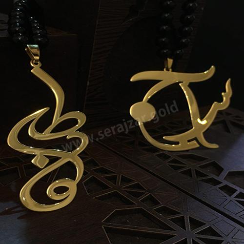 گردنبند طلا اسم فاطر