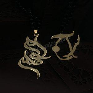 گردنبند طلا اسم مهکامه