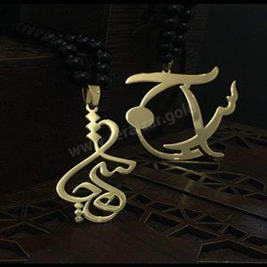 گردنبند طلا اسم چاوش