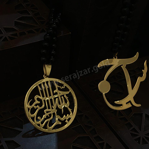 گردنبند طلا بسم الله