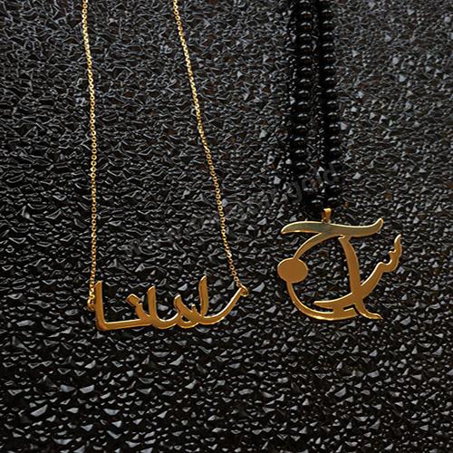 گردنبند طلا اسم رامانا