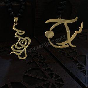 آویز طلا اسم میلاد