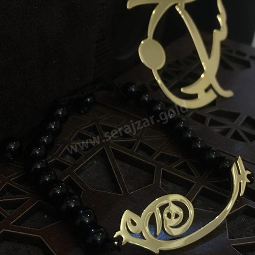 دستبند طلا اسم الهام