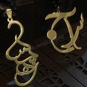 گردنبند اسم طلا سپهر