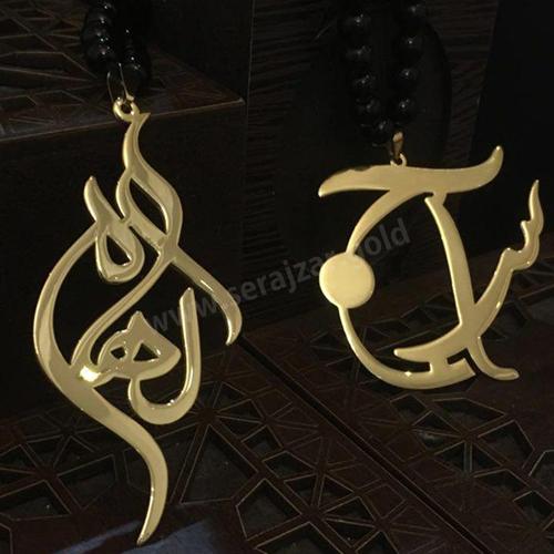 گردنبند طلا با اسم رهام