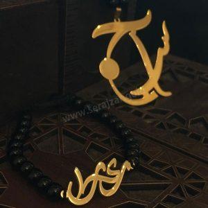 دستبند طلا اسم ریرا