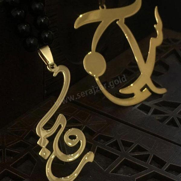 پلاک طلا اسم رویا
