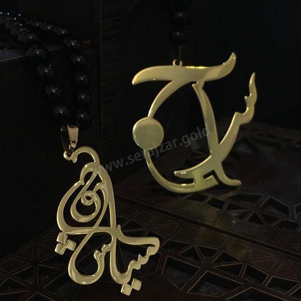 پلاک طلا اسم سیاوش
