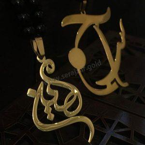 پلاک طلا اسم مهین