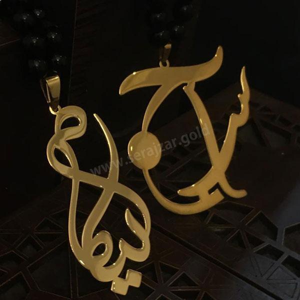 پلاک طلا اسم ملیکا
