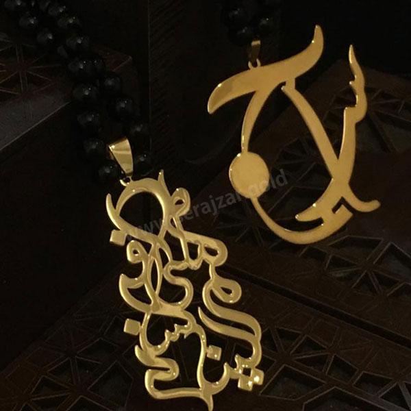 گردبند طلا ملینا محمد افسانه