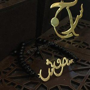 دستبند طلا اسم سروش