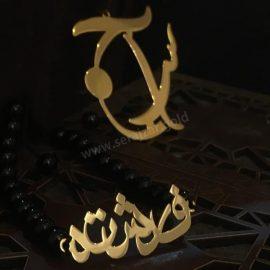 دستبند طلا اسم فرشته