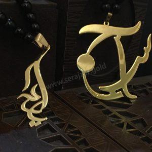 پلاک طلا اسم یلدا