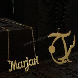 پلاک طلا اسم مرجان