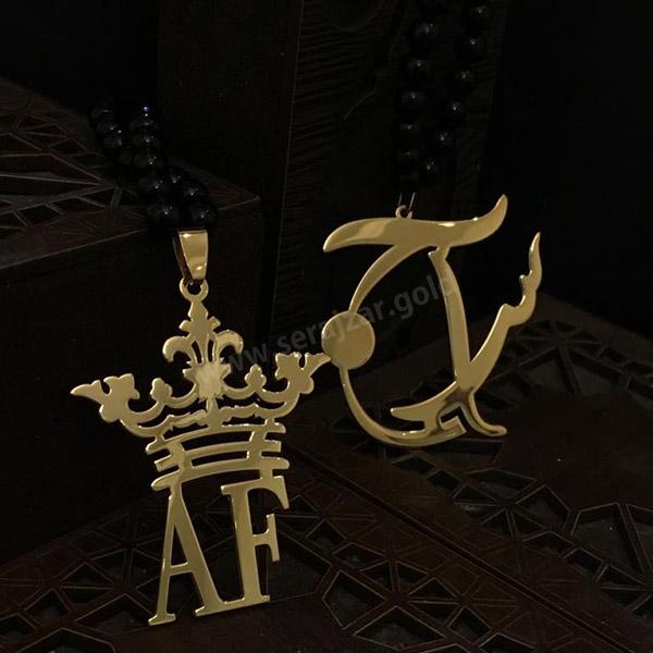 گردنبند طلا فانتزی حرف AF